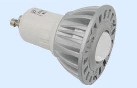 LED lamps GU10-3-B